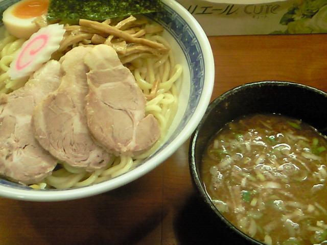 麺恋処 いそじ.jpg